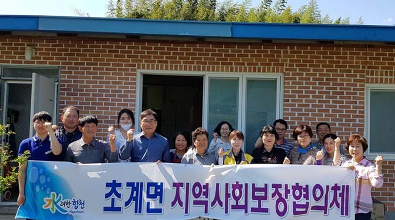 초계면 지역사회보장협의체, 청소 봉사활동