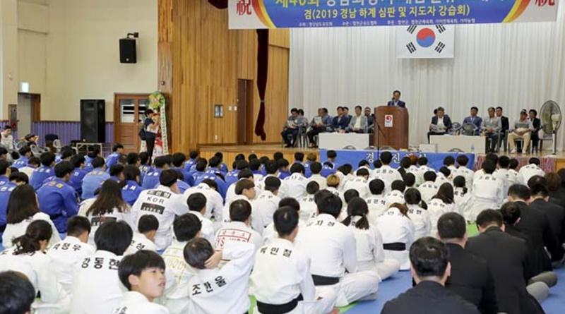 제46회 경남회장기 체급별 유도대회