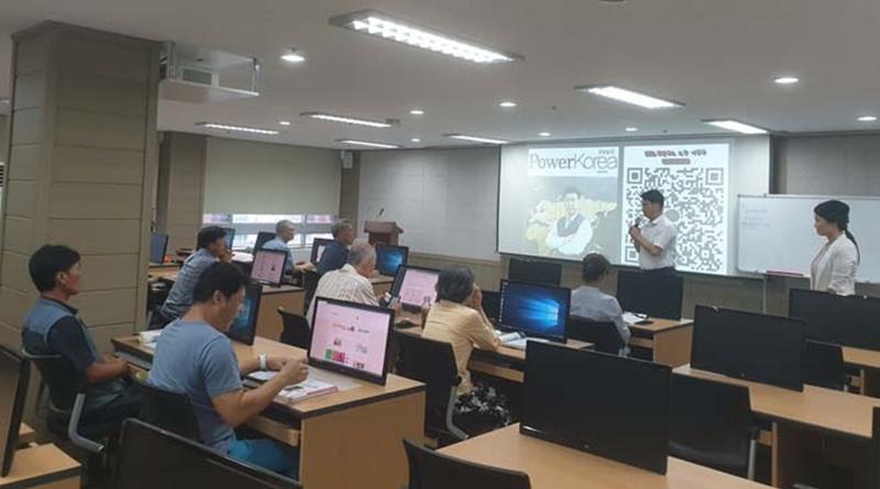 사이버 농업인 e-비즈니스 마케팅 교육