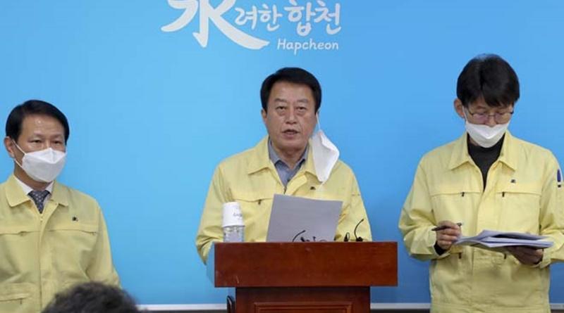 합천군 재난안전대책본부장 언론브리핑