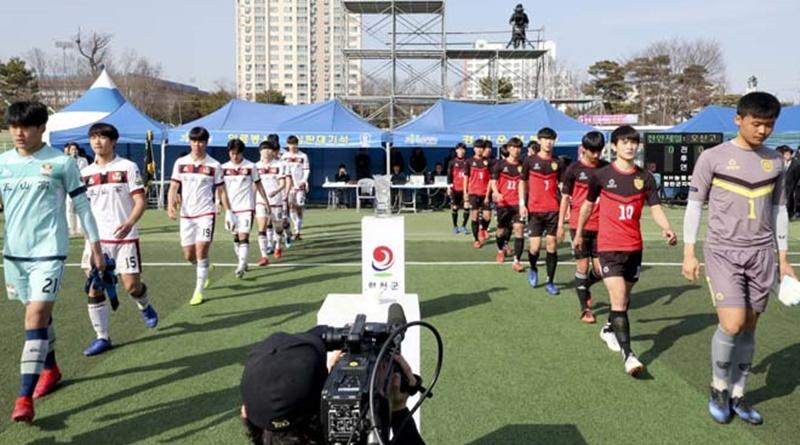 합천군,제56회 추계 한국고등학교 축구연맹전 개최