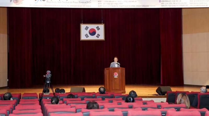 제9회 2020합천비핵.평화대회