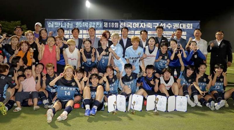 합천군 제19회 전국여자축구선수권대회 개최