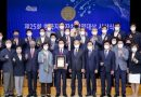 합천군, 2020년 한국지방자치경영대상 종합대상 수상