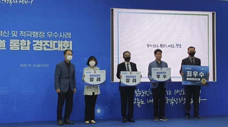 합천군, 경남道 혁신 우수사례 경진대회 '시군부 최우수상'