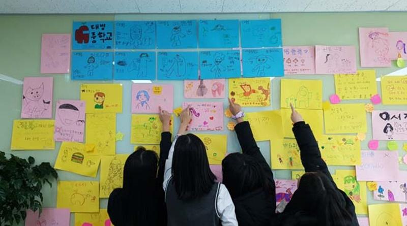 대병중학교, 가야산독서당 정글북 프로그램 실시