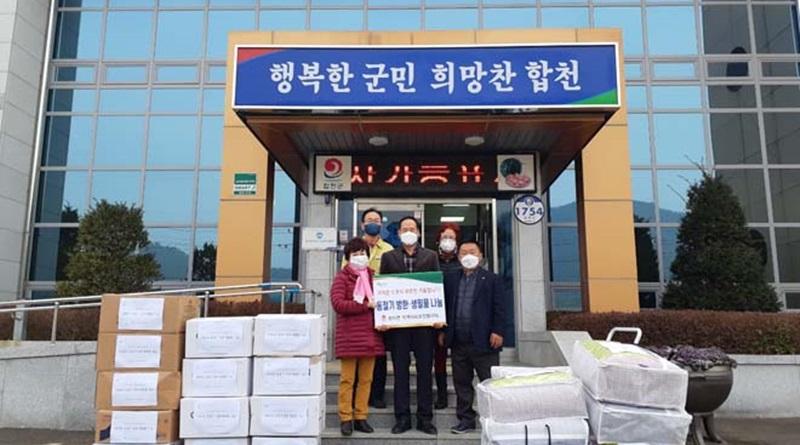 청덕면 지역사회보장협의체, 겨울맞이 나눔 사업 추진