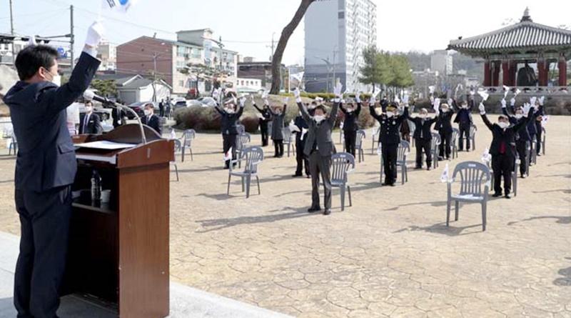 합천 3.1독립만세운동 기념식