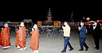 부처님 오신 날 봉축 자비광명 평화의 탑 점등식
