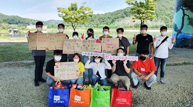 경남플로킹 2030청년봉사단 참여
