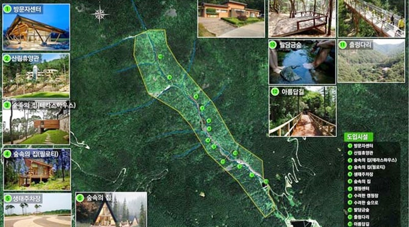 합천 두무산, 산림청 자연휴양림 지정